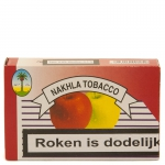 Shisha Tobacco Two Apples (Nakhla)